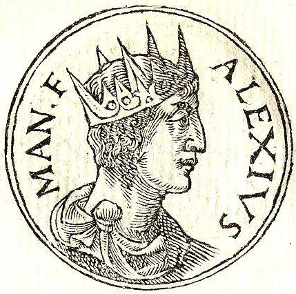 Портрет императора Алексея II. <br>